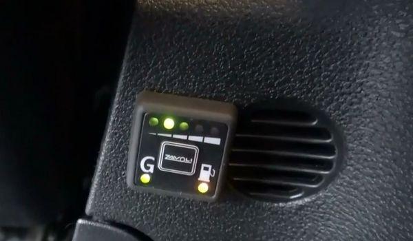 Газовое оборудование на Ford B-Max